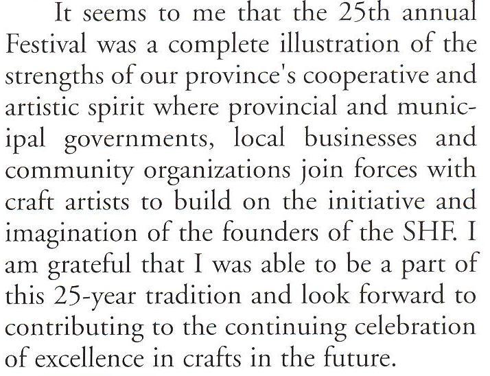 The Craft Factor – 25th Anniversary Saskatchewan Handcraft Festival