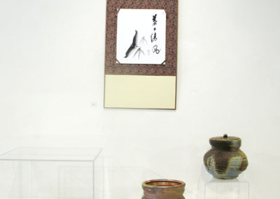 Japanese Tea Ceremony Installation