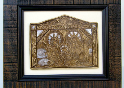 Nativity Framed