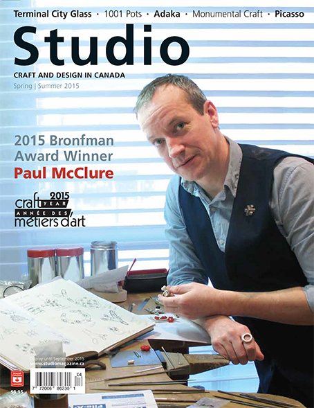 Studio Magazine Cover