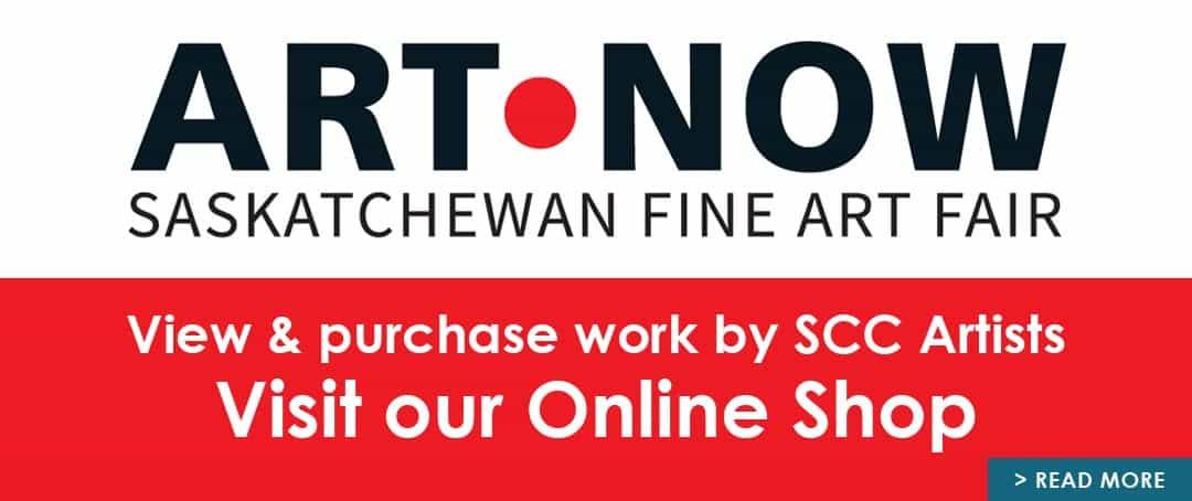 Art Now Online Store