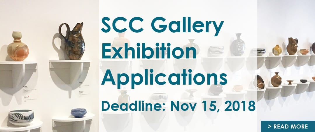 Gallery Applications